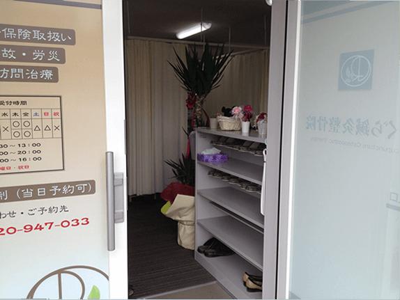 福井銀行ATM